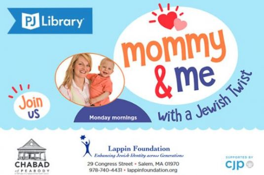 Chabad of Peabody and Lappin Foundation